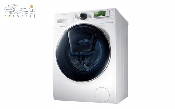ماشین لباسشویی سامسونگ مدل  H147  اورجینال از نمایندگی سامسونگ
