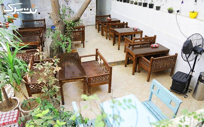 سرویس چای سنتی دو نفره در کافه رستوران اکباتان