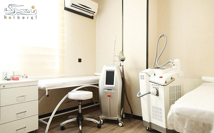 میکرودرم در مطب دکتر داودآبادی