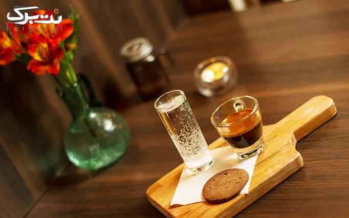 منوی نوشیدنی های گرم و سرد در کافه edeno
