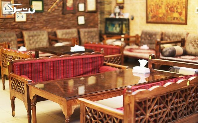 چای سنتی معمولی و عربی در سفره خانه ماندگار