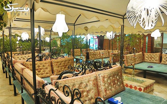 رستوران باغ طهرون با چای سنتی دو نفره VIP