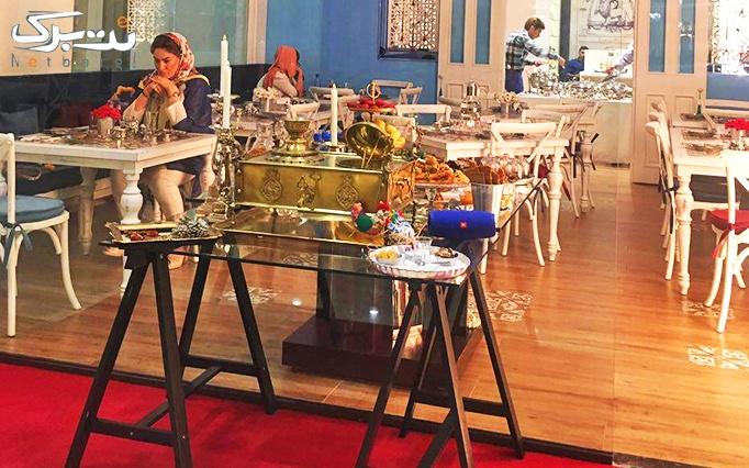 بوفه باز و متنوع صبحانه در رستوران ناشتایی