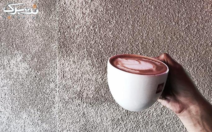 فریک کافه با منوی باز کافی شاپ