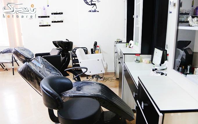 کاشت مژه در آرایشگاه مهتاج