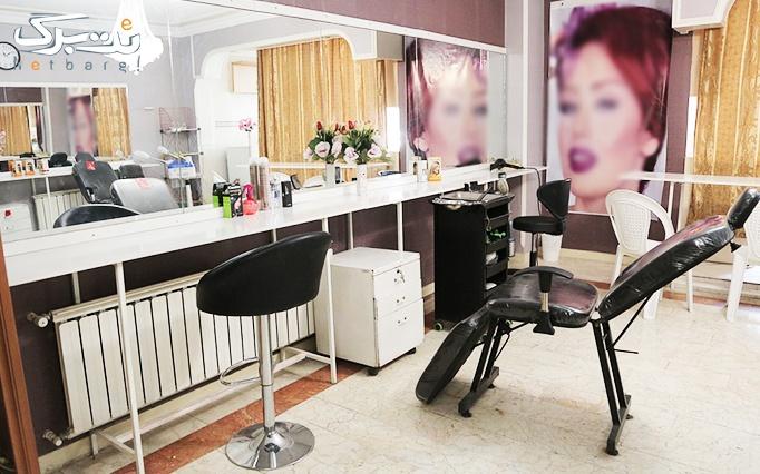 براشینگ مو در آرایشگاه الماس بنفش