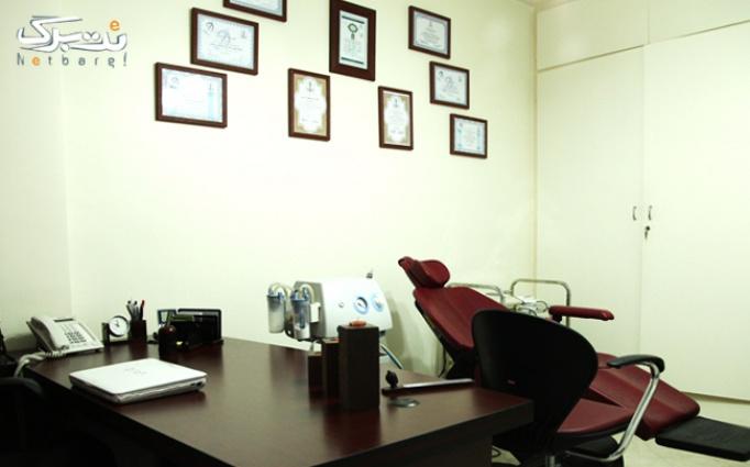 جوانسازی با نخ کلاژن در مطب دکتر زارعی