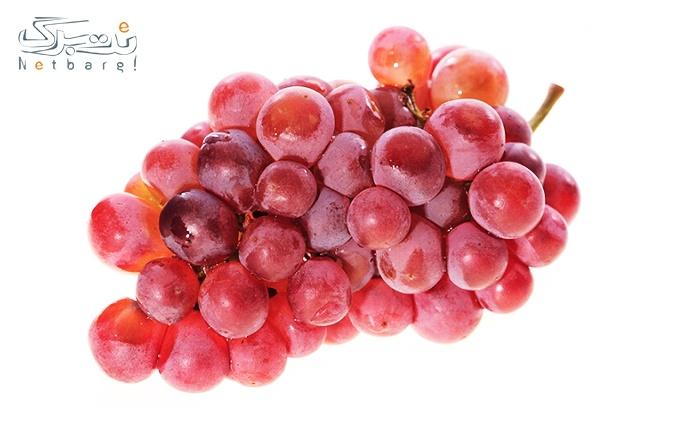 آب انار ملس با میکس انار و آب انگورقرمز شیراز