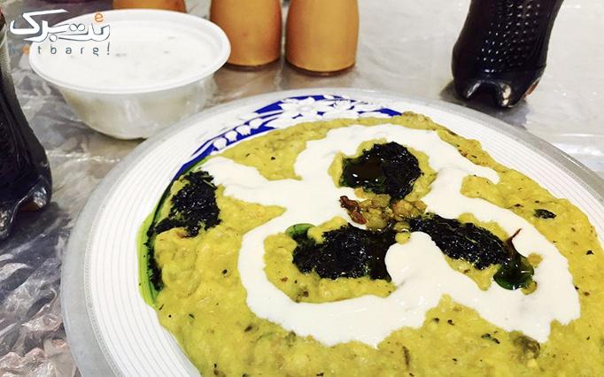 غذای سنتی درستکار با منو غذای سنتی