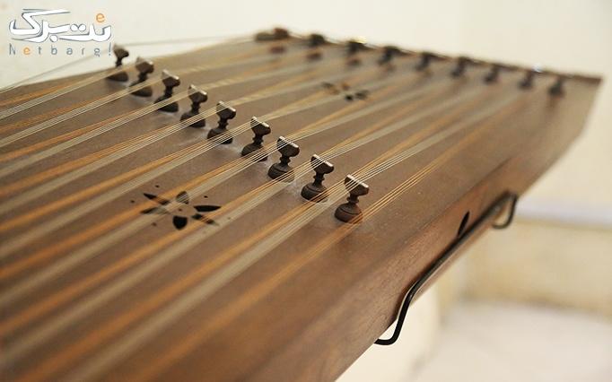 آموزش موسیقی در آموزشگاه چکاوک