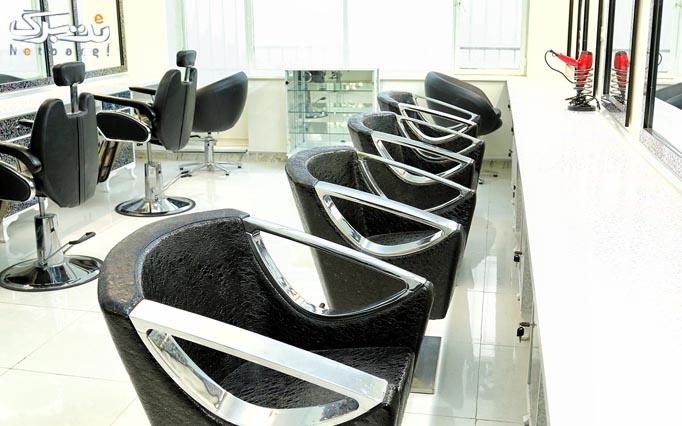 رنگ مو و مش فویلی در آرایشگاه لیلیوم