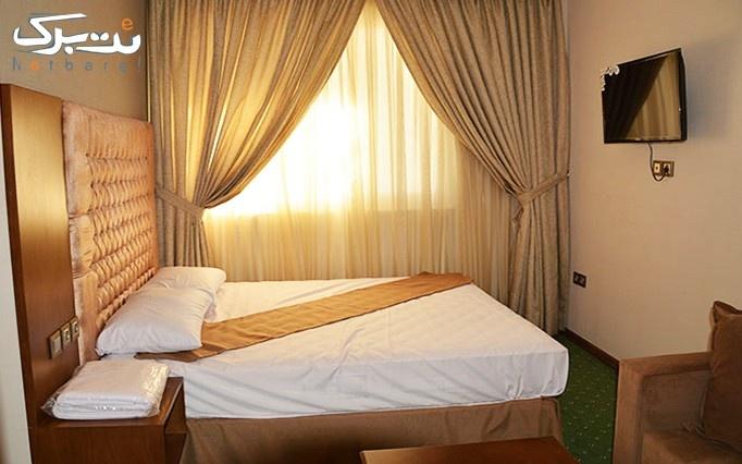 اقامت در هتل ایرانا