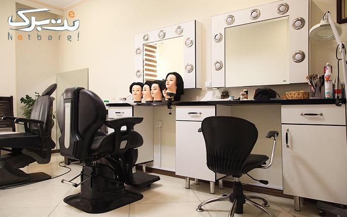 طراحی حنا در آرایشگاه نیک الهام