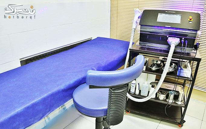 لیزر دایود در مطب آقای دکتر نویدی
