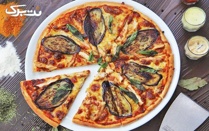 رستوران ایتالیایی برگو vip با منو انواع پیتزا، اسپاگتی، فتو و پنه