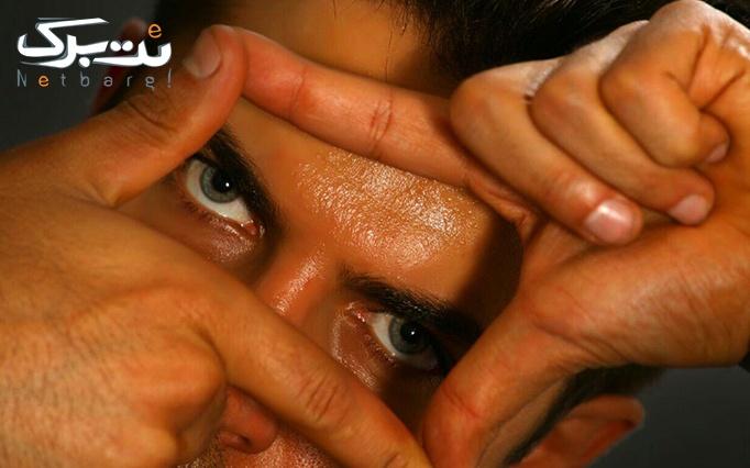 َآتلیه آرمین با ثبت بهترین عکس ها