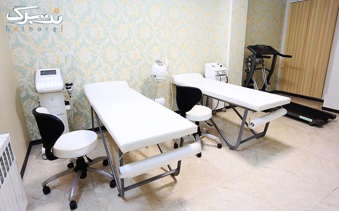 rf صورت در مطب خانم دکتر طبرستانی