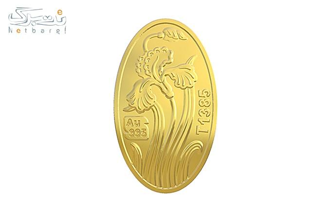 پلاک طلا 0/350 گرمی  نقش برجسته  گل زنبق ایرانی از مجموعه طلای محمد