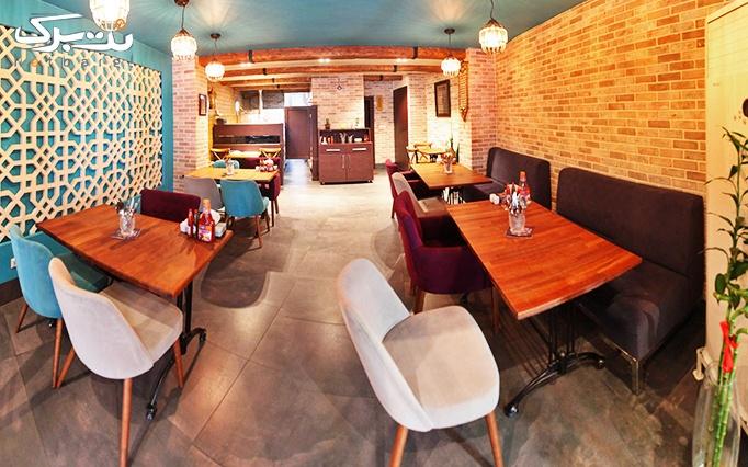 رستوران لبنانی فتوش با منوی غذاهای لبنانی متنوع