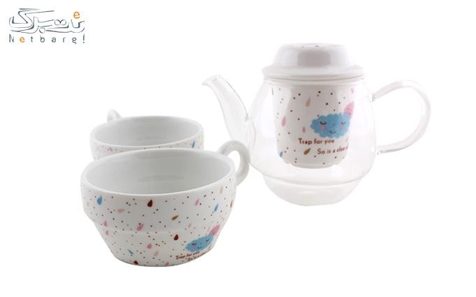 سرویس چای خوری از فروشگاه آروگو 2