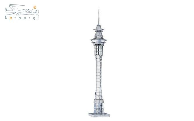پازل سه بعدی فلزی sky tower از فروشگاه ایران پازل