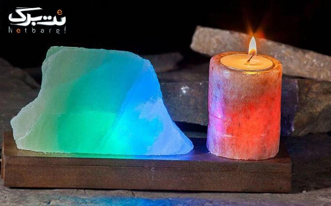 شمعدان سنگ نمک مهرافروز3 از مهرنگار