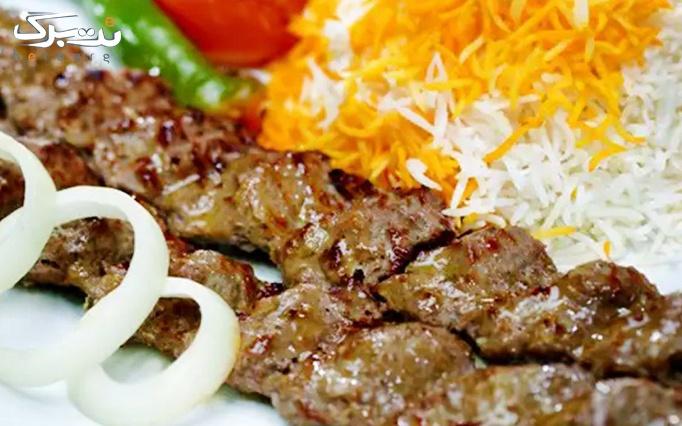 رستوران و کترینگ جانان با منوی اصیل ایرانی