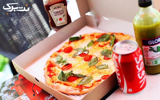 پیتزاهای لذیذ و خوش طعم در فست فود چی آکو