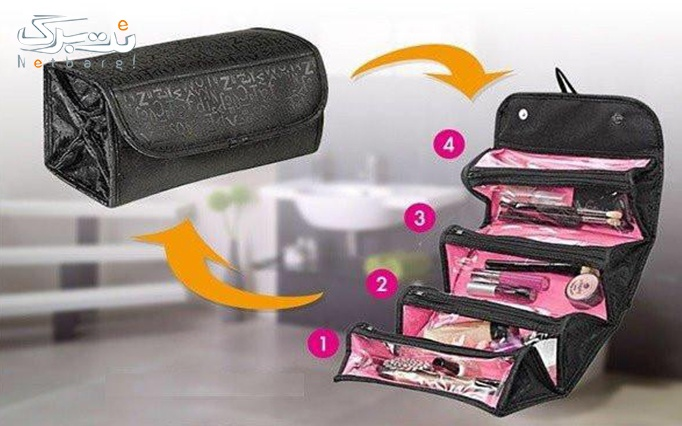 کیف لوازم آرایش از فروشگاه آروگو 2