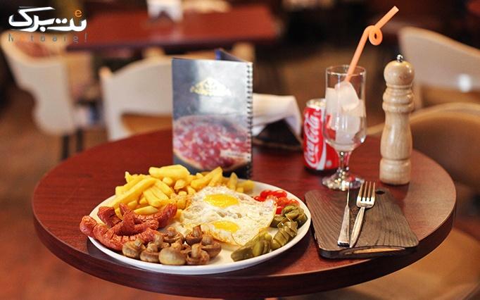 کافه رستوران کابوک با منو صبحانه