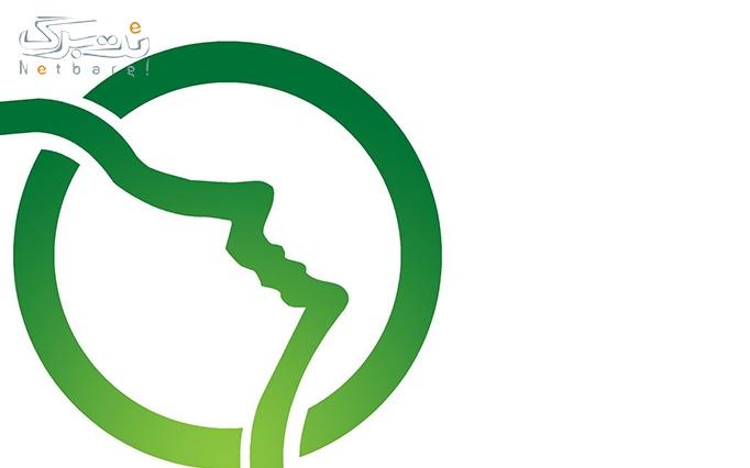 لیزر ایلایت موهای زائد در مطب دکتر رضایی