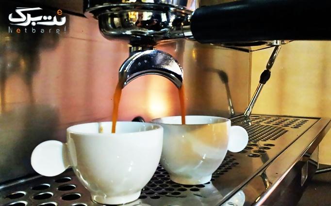 کافه رستوران لیان با منو باز کافه