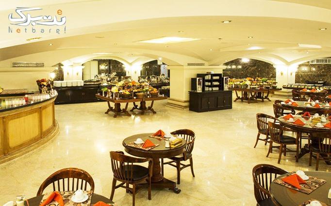 هتل بین المللی قصر با بوفه صبحانه متنوع