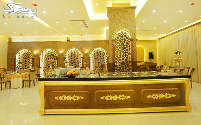 رستوران آرمیتا vip پنج ستاره با منو انواع چلو همراه با بوفه رایگان دسر، سوپ و سالاد