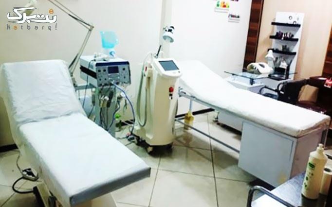 الکترولیز موهای سفید در مطب دکتر درری رمضانی