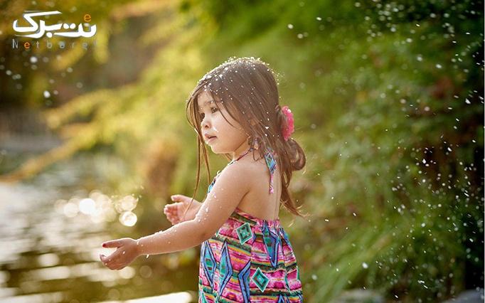 ثبت بهترین عکس ها در آتلیه حوض نقاشی