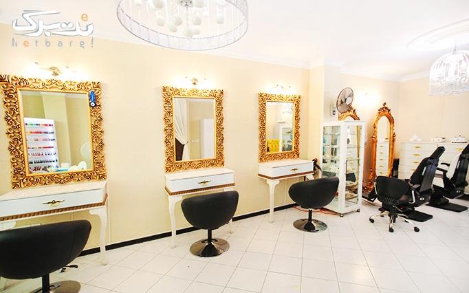 رنگ و هایلایت مو در آرایشگاه کاتیا