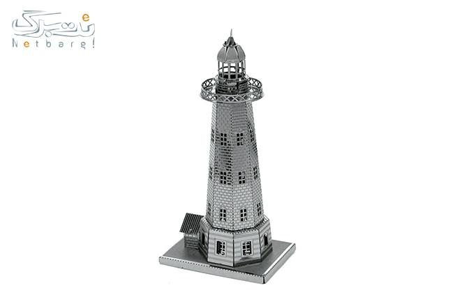 پازل سه بعدی فلزی فانوس دریایی از فروشگاه ایران پازل