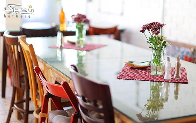 رستوران رندی با غذاهای اصیل شمالی