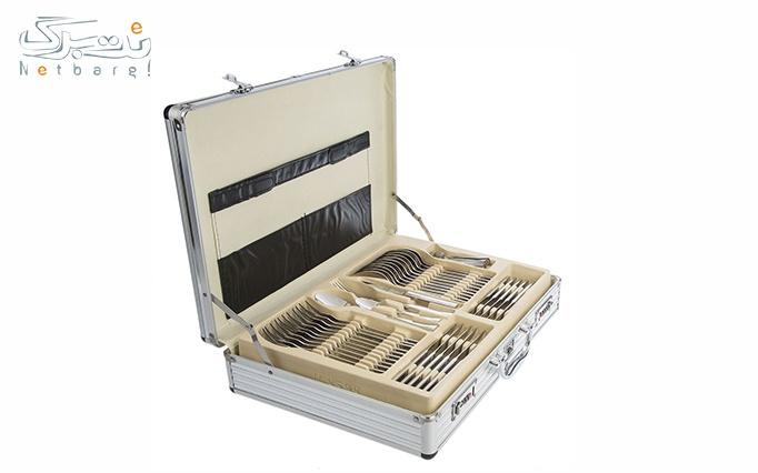 قاشق چنگال چمدانی از فروشگاه دسینی شاپ