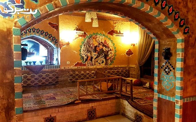رستوران سنتی دلنوازان با منو انواع غذاهای سنتی