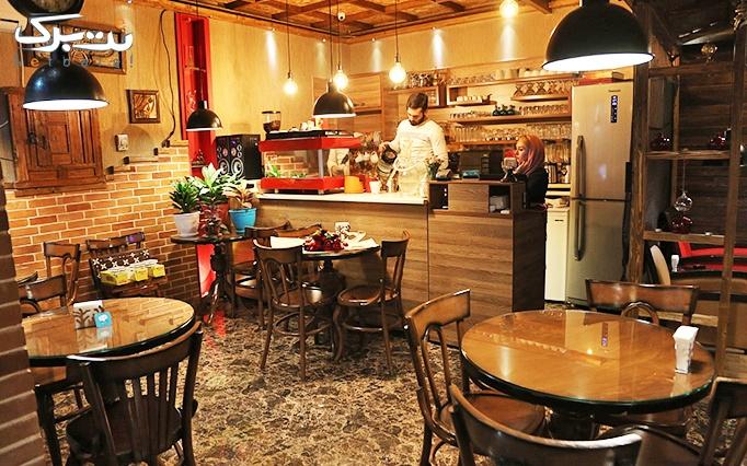 صبحانه لذیذ و سرویس سفره خانه ای در کافه پندار