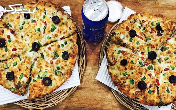 پیتزا یامی با منو انواع پیتزا