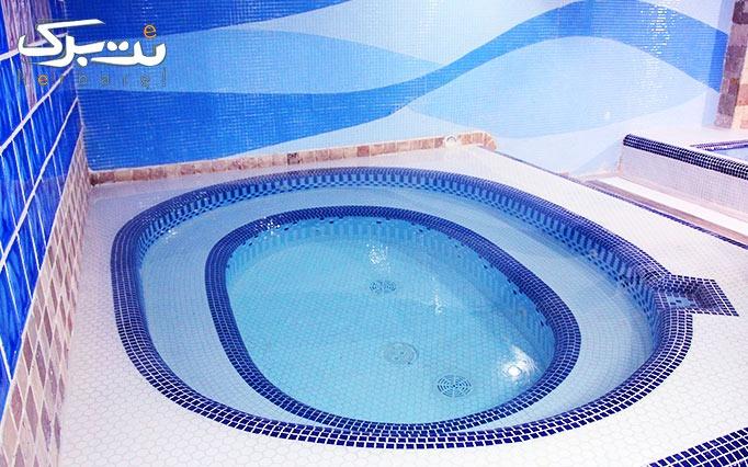 استخر و حمام سنتی در استخر رویال پارک