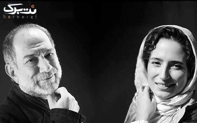 فیلم نگار درسالن همایش های امام علی