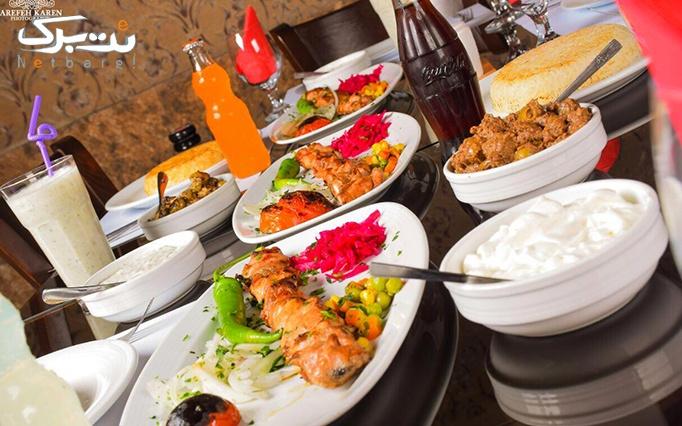 رستوران گیله وا (شعبه بلوار امام رضا) با جوجه کباب ترش یا ماهی قزل آلا کبابی