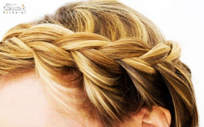 کوپ مو  و انواع بافت های حرفه ای  ویژه بانوان در مجموعه بسیار لوکس باغ شاطر