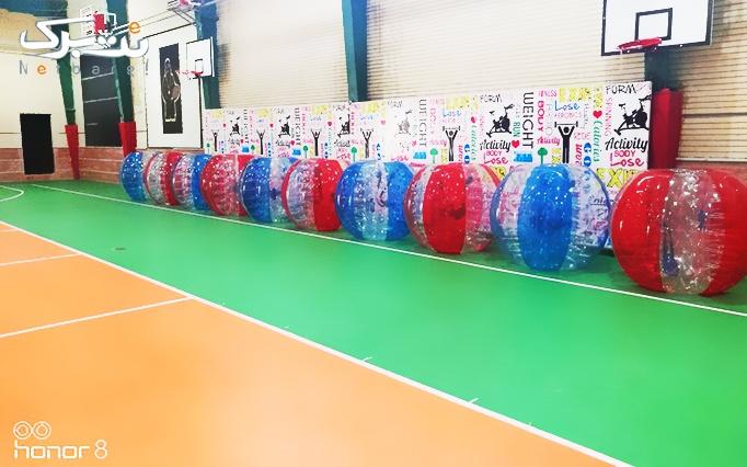 فوتبال حبابی در مجموعه ورزشی اکسیر