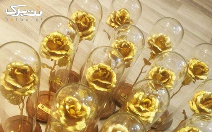 گل های زیبای تزئینی طلایی از گالری فلوریا