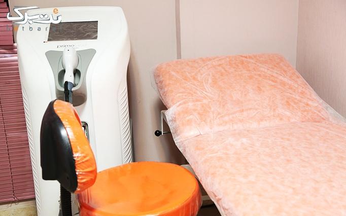 rf صورت و کویتیشن در مطب دکتر پور اکبری